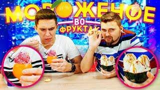 10 килограммов сладостей / Блогеры пробуют необычные десерты от чизкейк.ру