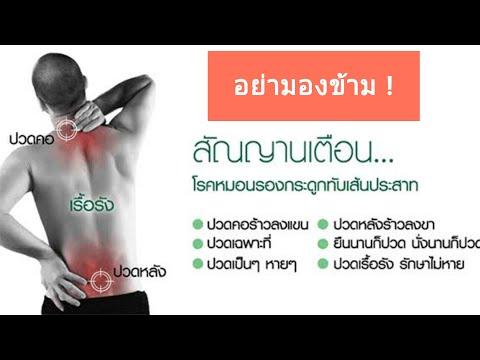 วิธีการลดน้ำหนักจาก 65 ถึง 55 ต่อเดือน