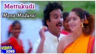 Karthik Nagma Love Songs | Mettukudi Tamil Movie | Mana Madurai Song | Sirpy | மேட்டுக்குடி