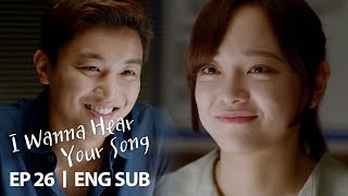 "Yeon Woo Jin ""This is the last time you'll visit"" [I Wanna Hear Your Song Ep 26]"