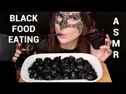 АСМР МУКБАНГ Черные ПЕЛЬМЕНИ *ЗВУКИ ЕДЫ*/ASMR MUKBANG BLACK FOOD EATING