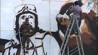 На улице Псковская появилось граффити на военную тему