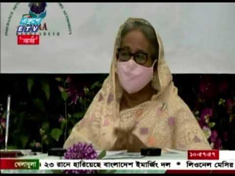 দ্রুত স্বাস্থ্য বিমা চালুর তাগিদ প্রধানমন্ত্রীর  | ETV News