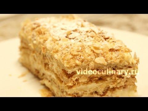 Купить книги бабушки Эммы → https://www.videoculinary.ru/shop/ Бабушка Эмма делится Видеорецептом торта Наполеон → https://www...