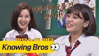 """[막내온탑] 이제는 말 놓고 싶은 서현(Seo Hyun), 수영(Soo Young) """"기어올라서 안 돼!"""" 아는 형님(Knowing bros) 89회"""