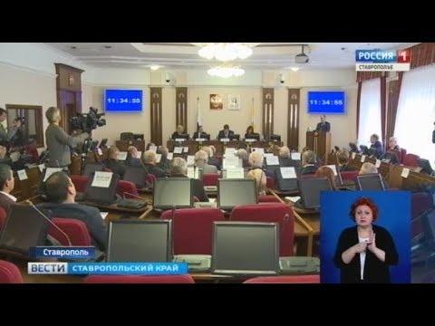 Свыше 700 муниципальных служащих сократят на Ставрополье