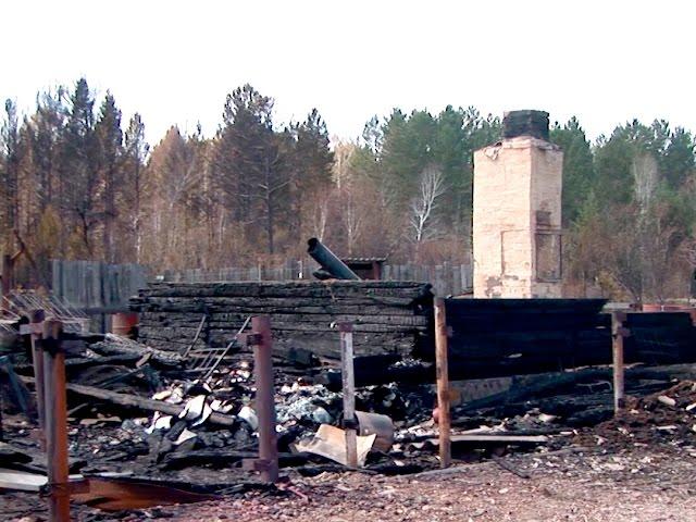 Пламя перекинулось на дома