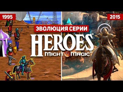Меч и магия герои 6 разблокирован