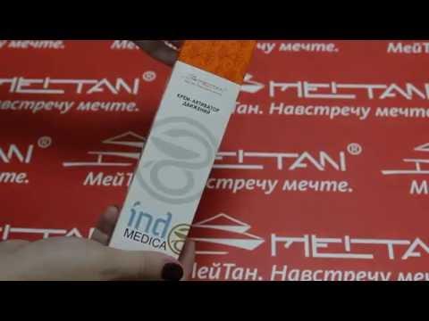 Крем-активатор движений при артритах и болях в суставах Indo Medica MeiTan