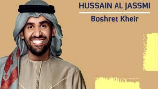 Hussain Al Jassmi - Boshret Kheir (Türkçe Çeviri)
