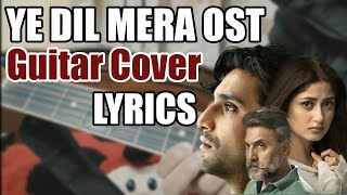 Ye Dil Mera Ost Guitar Cover | Lyrics | HUM TV   - YouTube