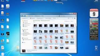 тема на Windows Se7en