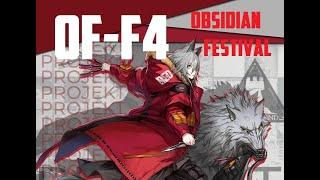 Projekt Red  - (Arknights) - [Arknights] ไกด์ด่าน OF-F4 (Obsidian Festival) Projekt RED Team Fast Kill Pompeii Gameplay Guide V.1