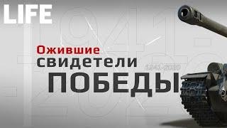 """Боевые машины Второй мировой: как восстанавливают Т-34 и """"Катюшу"""""""