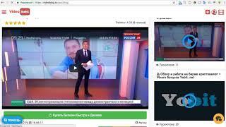 VjuCoin  Как Заработать Деньги на Криптовалюте с Помощью Видео؟