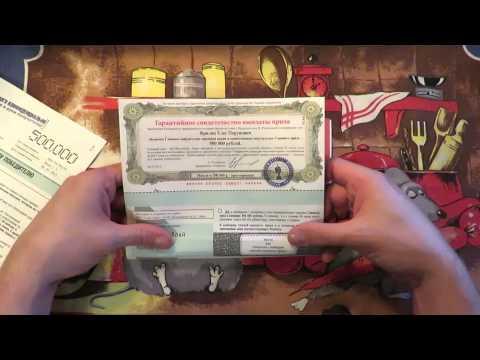 Купить двигатель чери амулет украина