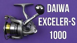 Daiwa exceler - s 4000
