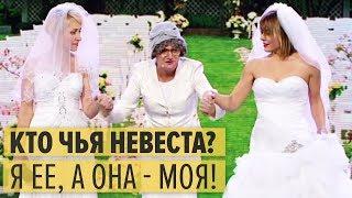 Как проходит первая нетрадиционная свадьба в Украине — Дизель Шоу — выпуск 22, 23.12.16