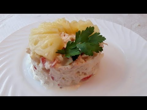 Вкуснейший салат с курицей и ананасами