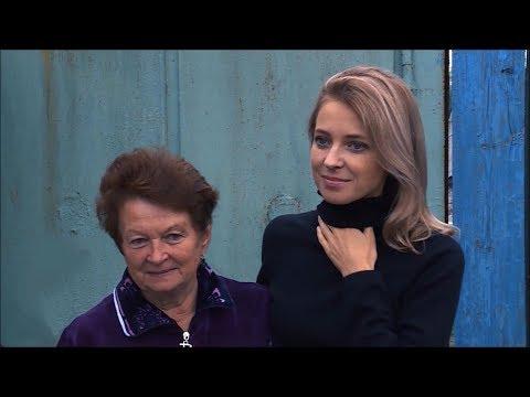 , title : 'Депутат Государственной Думы РФ Наталья Поклонская на Донбассе (Часть 2)'