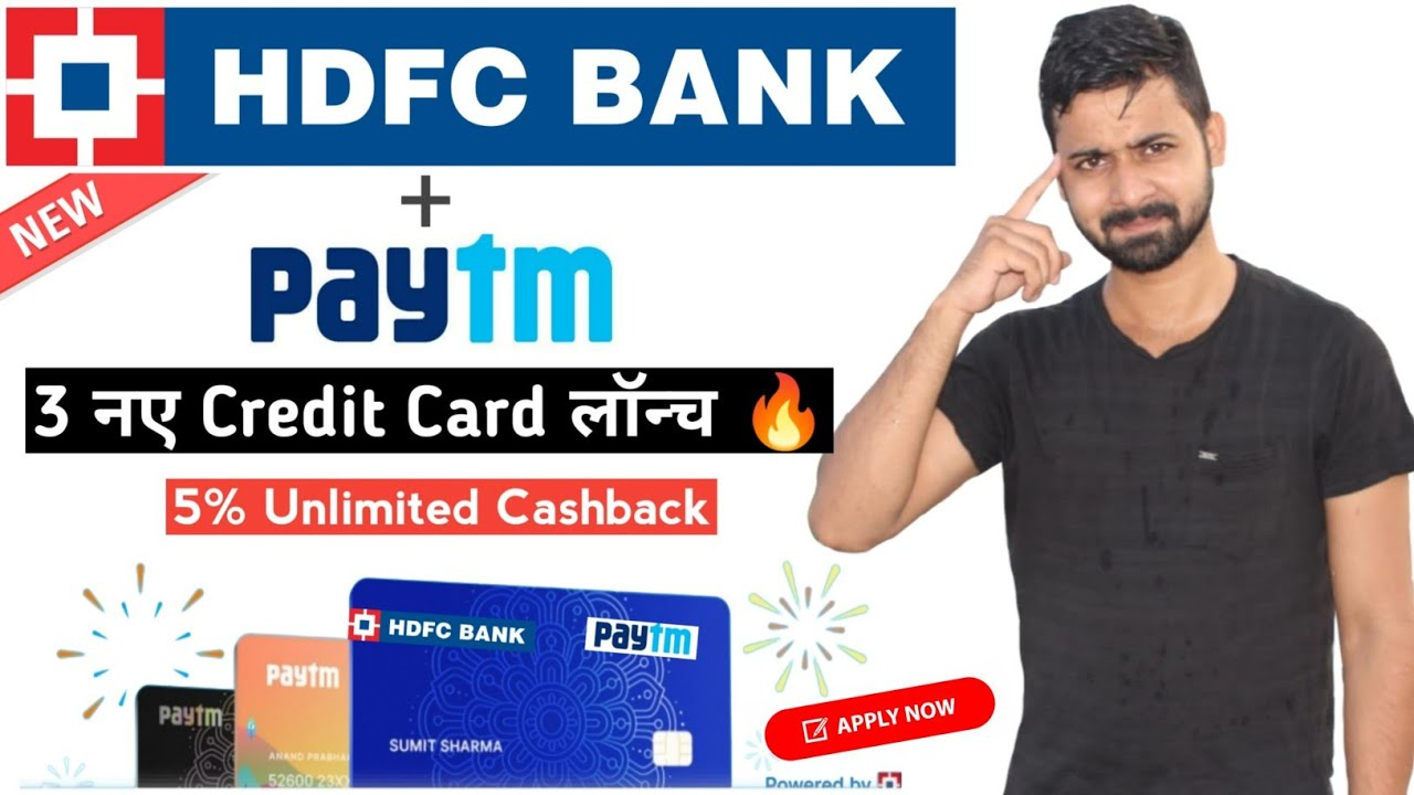 Paytm HDFC Bank Credit Card Launch 🔥 How to Apply details Benefits thumbnail