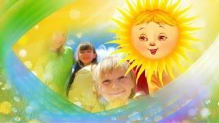 Хай завжди в небі сонце світить