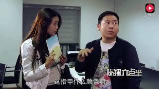 陈翔六点半:老板,我要买这个飞机!你这钱是假的!