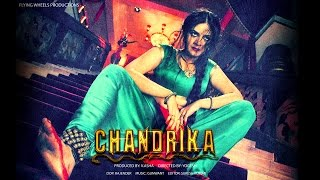 Chandrika - Official Trailer