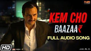 Kem Cho Baazaar Full Mp3 Song Tanishk Bagchi Ikka