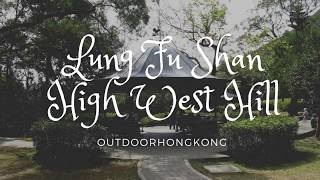 Lung Fu Shan - High West Hill-The Peak Hiking trail
