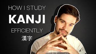 How To Study Kanji | The Most Efficient Way to Learn Kanji