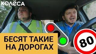 Бесят такие на дорогах // Молодец, Колёса, молодец! // Таксист Русик на kolesa.kz
