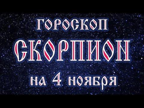 Гороскоп даты рождения оракул