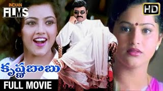 Krishna Babu Telugu Full Movie   Balakrishna   Meena   Raasi   Abbas   Koti   Indian Films