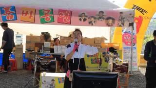 15 05 01 산청한방약초축제 테마예술단 깡통과 고하자의 품바나라 고하자품바님공연 09