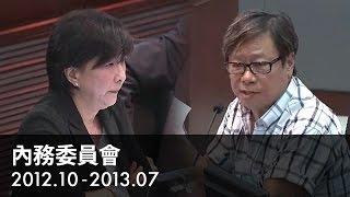 2013.05.31 - 04 黃毓民:希望蔣麗芸議員細讀我的準備的文件