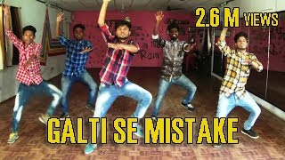Galti Se Mistake | Jagga Jasoos | Arijit Singh | Ranbir kapoor | Katrina Kaif | Freestyle Dance