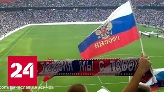 STEEL - Российские футбольные фанаты стали новой страшилкой для Запада