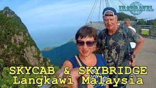 Канатная дорога Лангкави Малайзия, также известная как Langkawi Sky Cab, является одной из основных достопримечательностей Langkawi Malaysia штат Kedah. Langkawi Cable Car обеспечивает воздушную связь от Восточной деревни Oriental