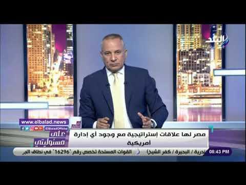 أحمد موسى لا أحد يملي شروطه على بلد كبير مثل مصر