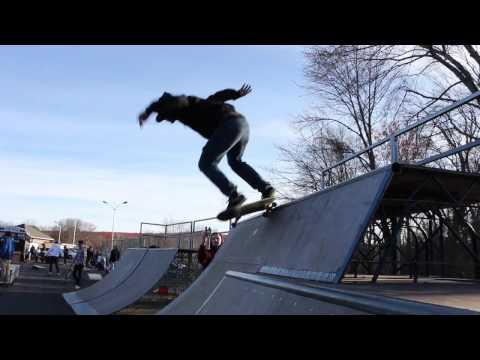 New Canton Skate Park
