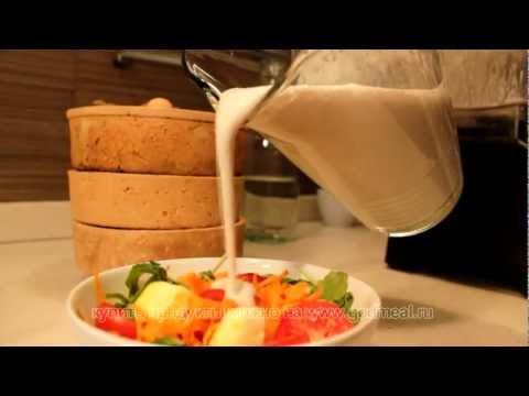 Морозник для похудения мерная ложка