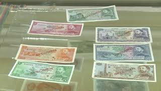 ETHIOPIA- BIRR CURRENCY