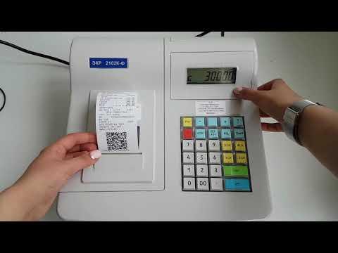 ЭКР 2102 КФ инструкция кассира по работе на кассовом аппарате