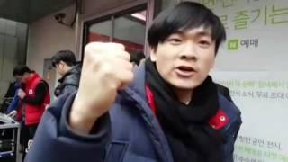 """""""한중일올림픽"""" """"성공응원"""" 12월 13일 레드엔젤데이"""