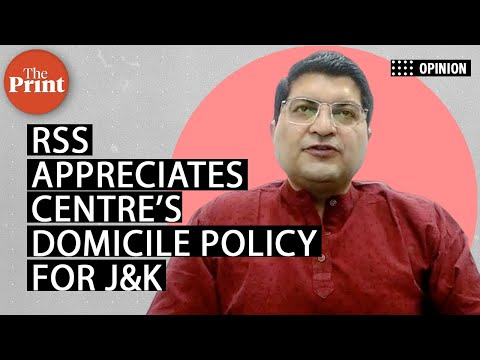 Centre wants to bring permanent peace in Jammu and Kashmir: Arun Anand