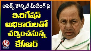 CM KCR To Discuss Arguments For Apex Council Meeting | V6 News