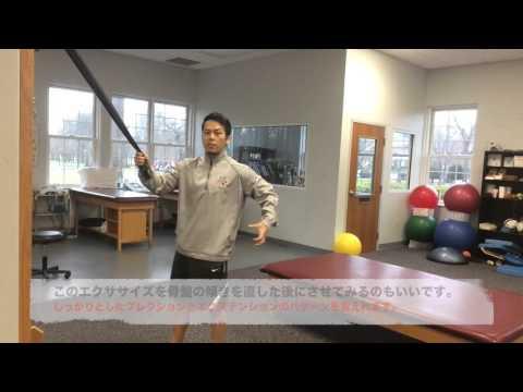 殿筋・腸腰筋周りの筋肉の動きを改善する、パターンエクササイズ②