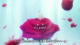 Card captor sakura: clear card-hen op 2 hd :v