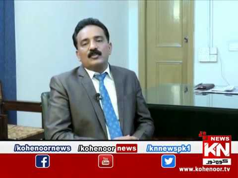 KN EYE 24 January 2019 | Kohenoor News Pakistan